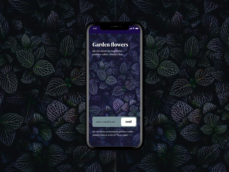 Garden email screen