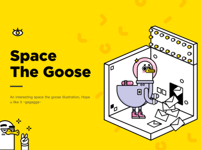 space the goose illistrator
