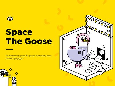 space the goose illistrator creativity duck goose yellow design illustration fashion