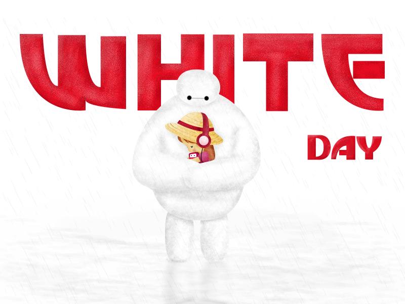 Happy White Day illustration daywarmsweet white