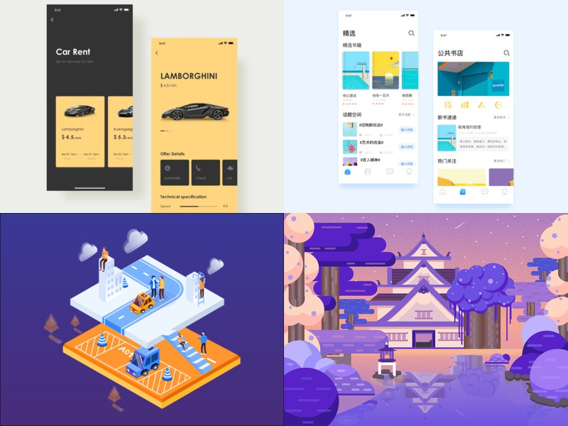 2018 blue read book creative illustrator tree card app yellow design ux fashion 2.5d ui