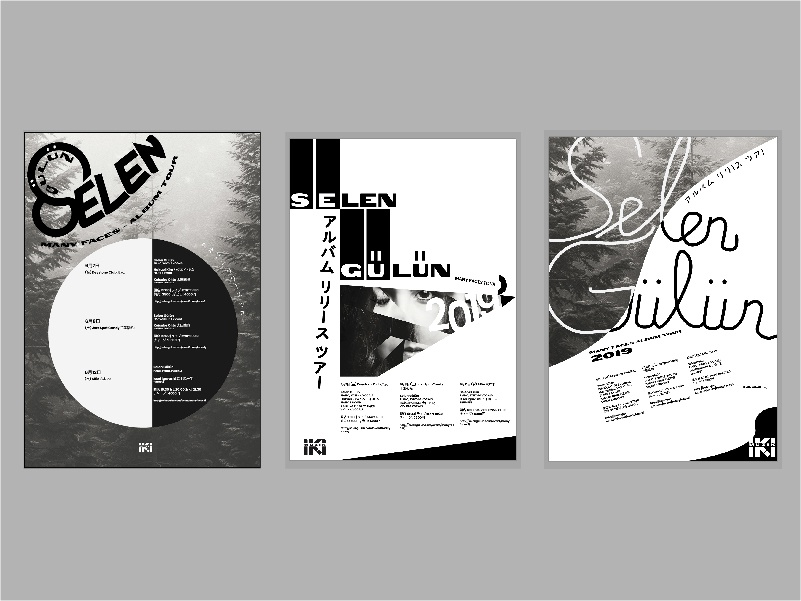 Poster directions iKi poster design poster art poster music poster music typography logo illustration branding identity