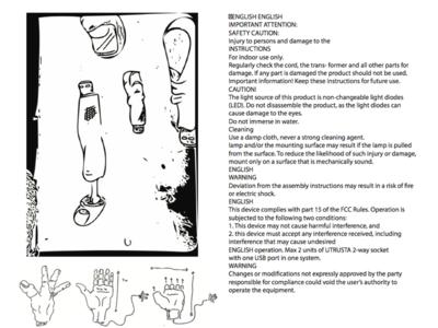 Schematics Manual (2)