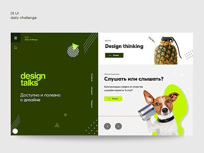 #01 UI daily challenge - BLOG media slider news firstscreen webdesign minimal interface dailydesign challenge daily ui blog