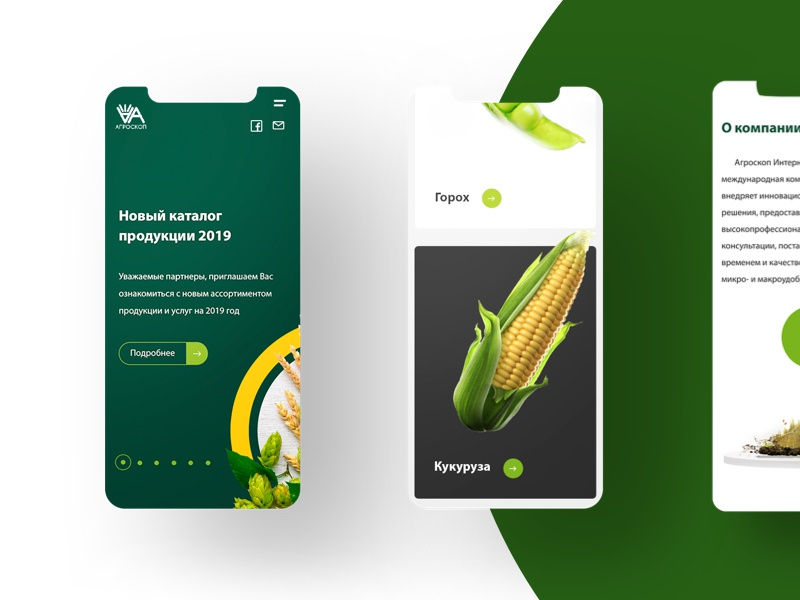 Corporate agriculture website redesign plants main page corporate website green business agricultural agro ui webdesign