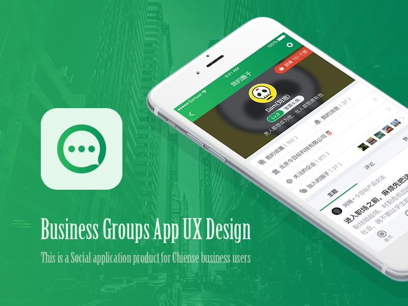 Business Groups App UX Design design ux app groups social business