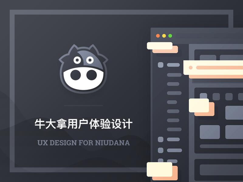 UX Design for Niudana niudana guideline ui ux