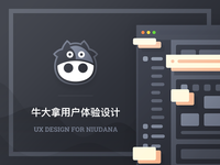 UX Design for Niudana