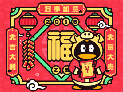 Banner for Chinese new year