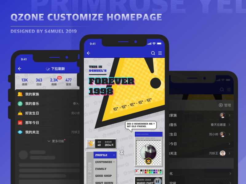 QZone customize homepage theme customize