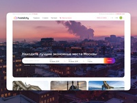 Booking service interface
