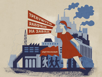 Industrialization plant factory illustration