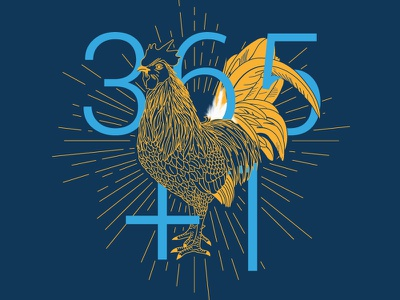 Rooster 2017 - happy new year rooster coq poulet 2017 new year nouvelle année vector illustration