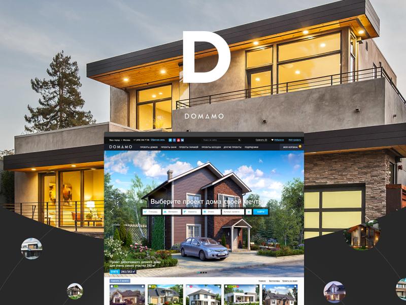 Domamo – leading portal for suburban construction in Russia building case portal website