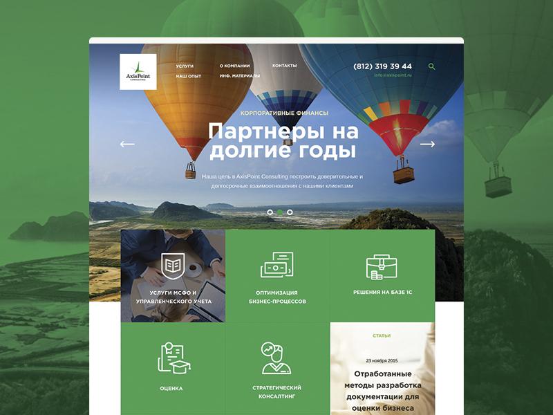 A major consulting company interface interactive design adaptive ux case ui website