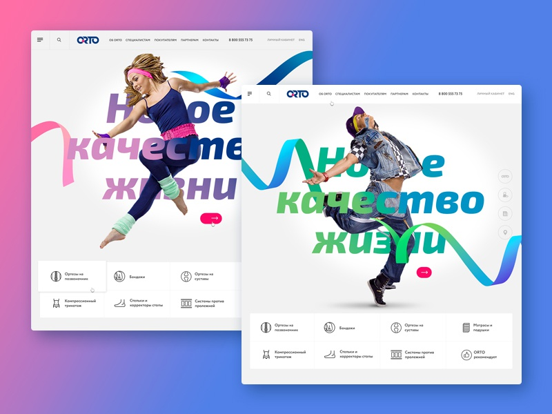 Design a new site for the manufacturer of orthopedic products interface interction concept animation interactive design ux case ui website