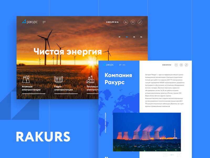 Site for the сompany Rakurs webdeisgn interction interface adaptive case interactive design ux ui website