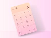 [Daily UI 004] Calculator
