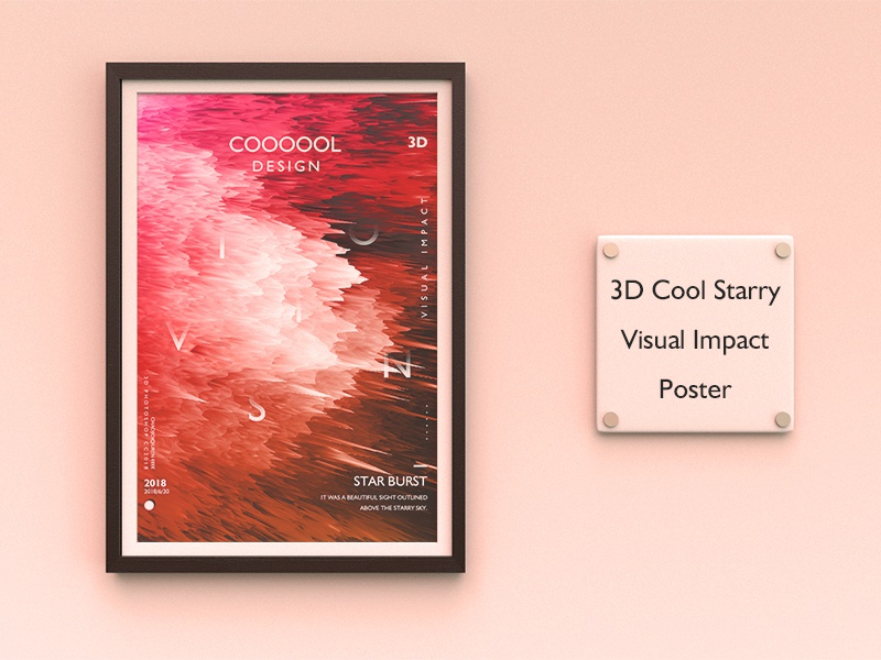 3d cool starry visual impact poster by 冯志成 dribbble
