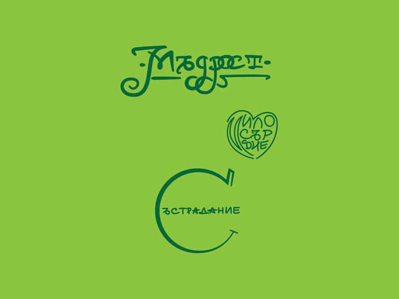 Instagram03 logo illustration font calligraphy display