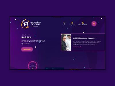 Safespace - Qatar webdesign abstract branding ux