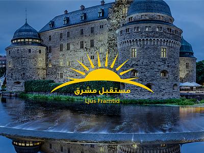 Ljus Framtid Branding ljus framtid sweden abstract logo branding