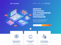 Сoncept of the site page