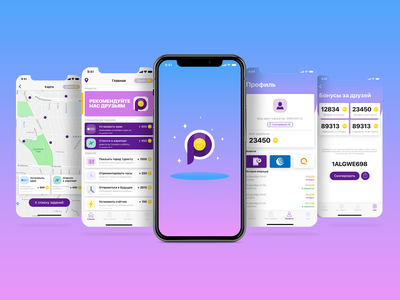 Simple tasks for rewards. IOS App icon app ux ui clean flat design