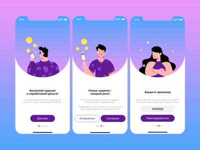 Onboarding IOS screens