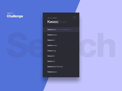 Daily UI #22 — Search