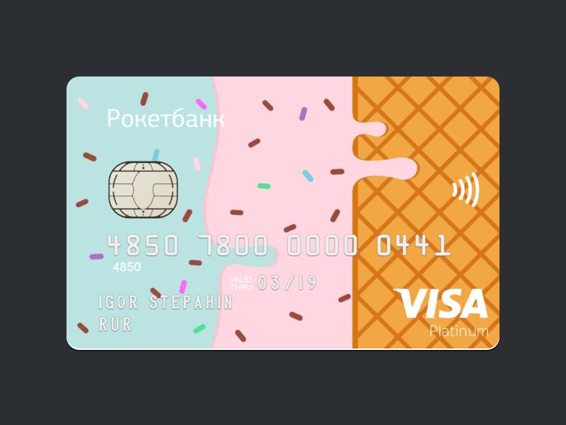 Rocketbank Sweet Card rocketbank bank icecream credit card