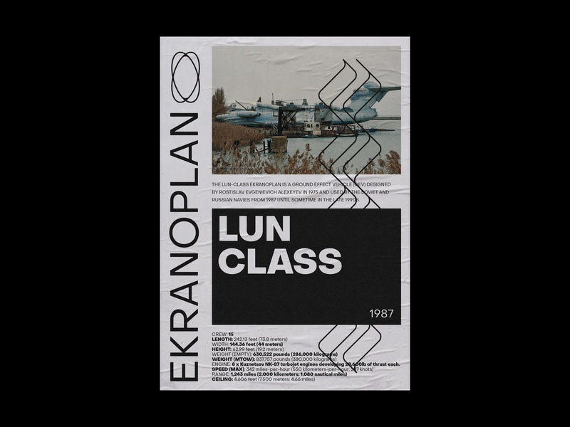 lun class ekranoplan poster design ekranoplan rough typography visualdesign visual artwork poster