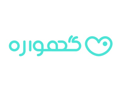 Logo & Logotype   Gahvare