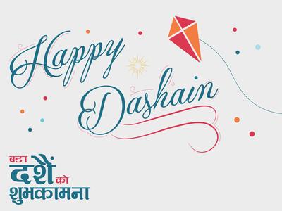 Happy Dashain 2018