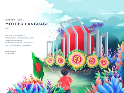 21st February International Mother Language Day graphic design mother language day colorful art colorful illustration art artwork illustration 21 february 21st
