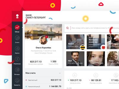 Bank Saint Petersburg dashboard finance money card payment clean minimal online banking banking red ui bank
