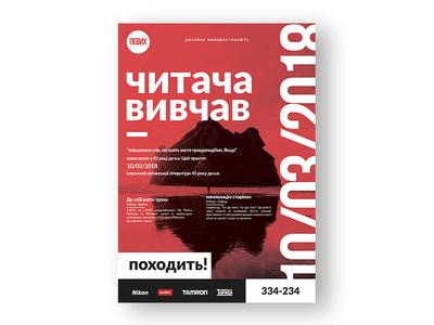Event Flyer branding business illustration vector graphic deisng flyer advertising