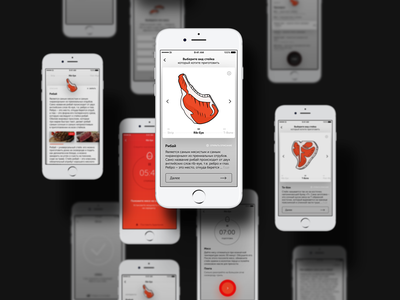 Steak HQ application beef app