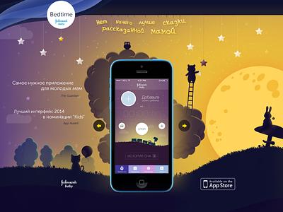 Bedtime Johnson & Johnson design illustration application app
