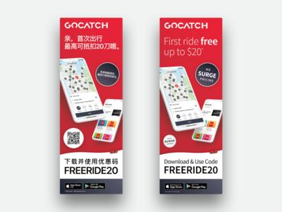 GoCatch Marketing Banners