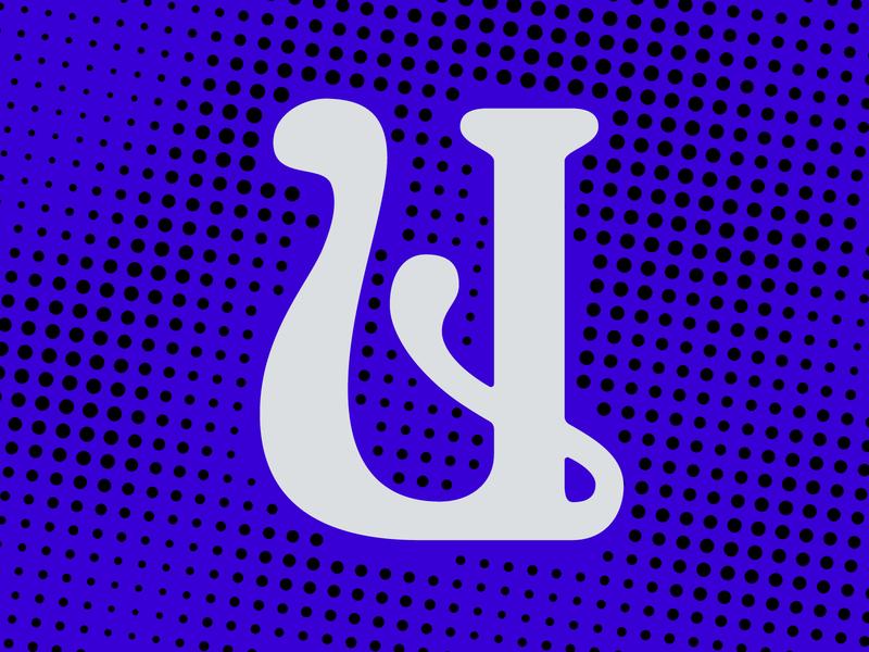 [U] for Unfolding…