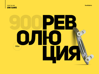 It's a Яevolution 🛹 letters design inspiration graphic design typography inspired typeinspiration typeinspire sans serif font sans serif typedesign typography design font awesome font family font design fonts font type design type typographic typeface typogaphy