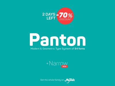 Panton—70% OFF 2 Days Left