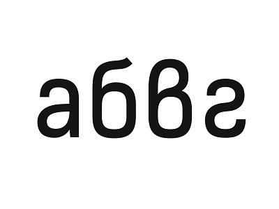 абвг font typography promo fonts bolt poster logo graphic image cool vector black fat logotype light lightning kelson narrow print type