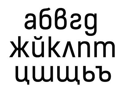 ...гджйкл... кириллица font free typography poster logo banner type designer green letters modern fresh cool trendy screen shot
