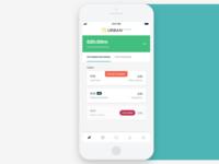 Urban Hero App application design ui interface user app mobile ios