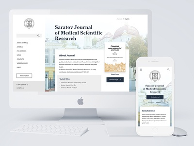 Journal of Medical Scientific Research responsive design medicine science journal ux ui webdesign