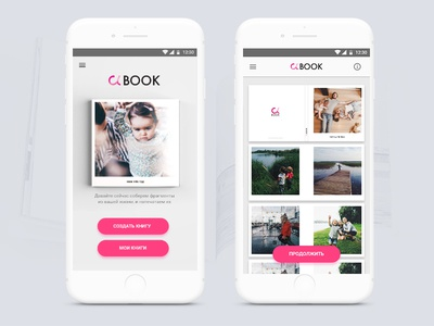 Abook app web ux ui mobile layout desktop design app