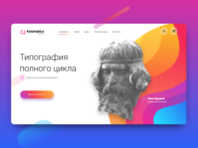 Axiomatica desktop website ui landing adobe xd design concept