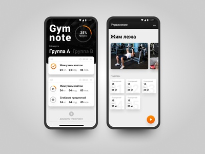 Gym Note mobile ui mobile uiux sports mobile adobe xd ui
